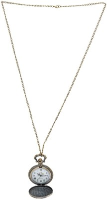 Bromstad Antique 11003BW Bronze-Plated Metal Pocket Watch Chain( )