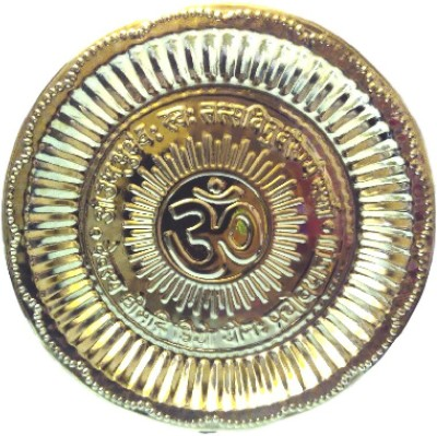 Divine Temples Brass Pooja & Thali Set(1 Pieces, Gold)