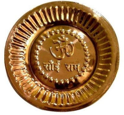 Divine Temples Small Plate - (8 cms) Brass Pooja & Thali Set(1 Pieces, Gold)