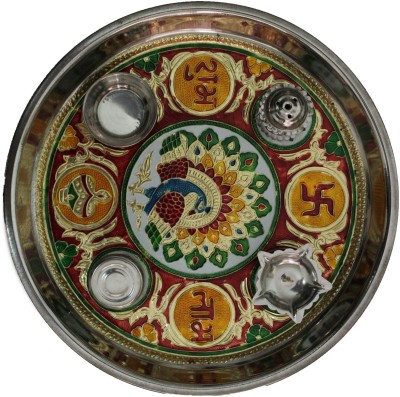 Shree Bohra Ganesh Marble Steel Pooja & Thali Set