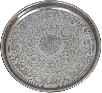 Craft Art India With Beautiful Engraving of Peacock and sorrounded with Floral Design Steel Pooja & Thali Set