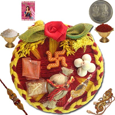 Little India Send Raksha Bandan Exclusive 104 Stainless Steel Pooja & Thali Set