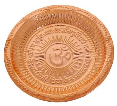 Craft Art India With Beautiful Engraving of OM and Gayathri Manthra Copper Pooja & Thali Set