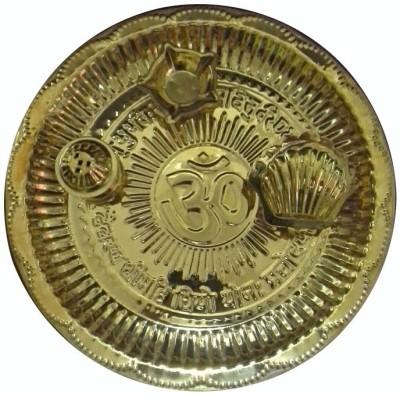 Divine Temples (24 cm) Brass Pooja & Thali Set