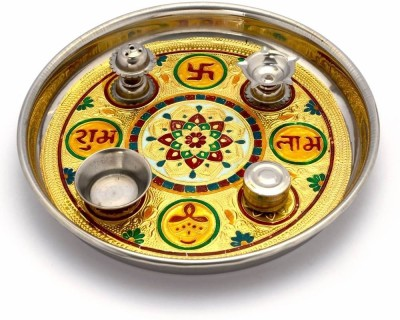 Little India Meenakari Work Shubh Laabh Decorative 364 Steel Pooja & Thali Set