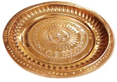 Vedic Vaani Om Thali Copper Pooja & Thali Set