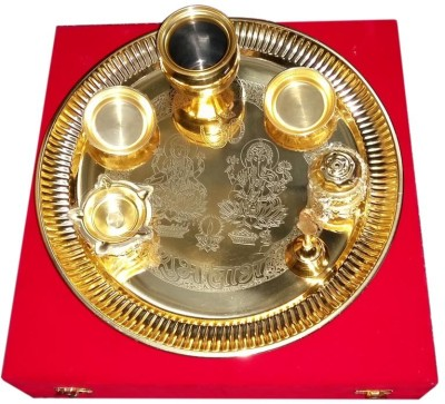 The Art Box Gold Plated Pooja & Thali Set