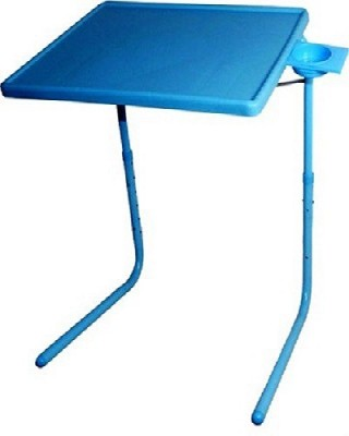Bestway Table Mate Adjustable, Portable, Easy to carry Blue Table with Cup Holder Blue Changing Table