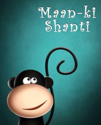 Athah Frameless Poster Maan Ki Shanti work Pratik Doshi Paper Print