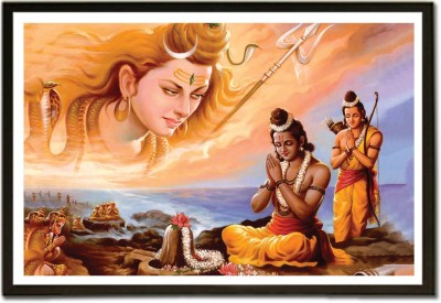 Framed Shri Ram Worshipping Lord Shiva Fine Art Print