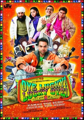 Oye Lucky Lucky Oye Paper Print