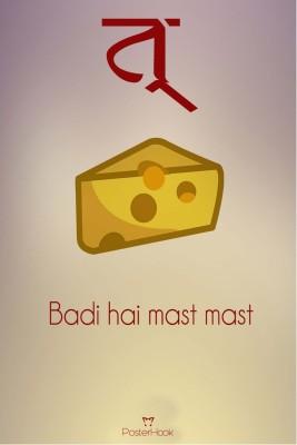 PosterHook Tu Cheez Badi Hai Mast Mast 300gsm Poster Paper Print