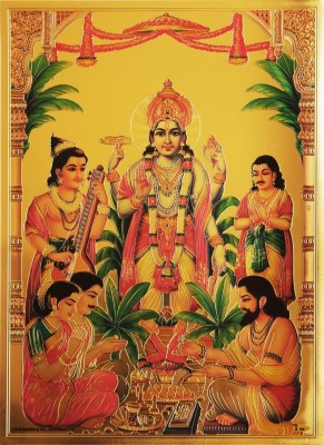 Athah Religious Poster The Blessing Narayana Golden . Paper Print