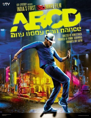 Athah Minimal Art Poster ABCD - Any Body Can Dance - Prabhu Deva Paper Print Rolled Paper Print