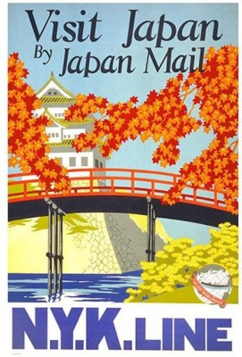 Athah Vist Japan by Japan Mail Photographic Paper Rolled Paper Print