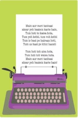 Athah Poster Main Aur Meri Tanhaai Poem Poster #YRF #YRFMovies #YRFDialogues Photographic Paper Rolled Paper Print