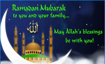 Colormart Allah Blessing Photographic Paper