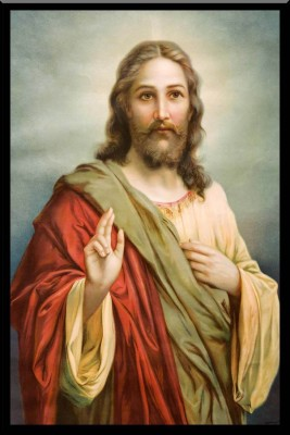 Athah Religious Poster Divine Jesus Blessings Paper Print