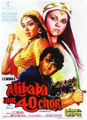Athah Personalities Poster Alibaba Aur Chor Print Rolled Paper Print
