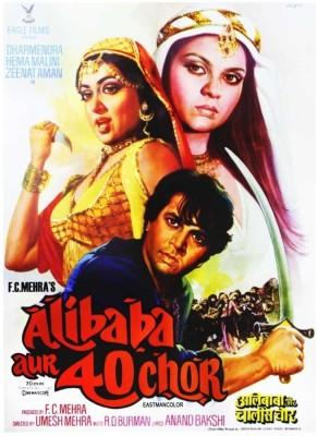 Athah Comic Poster Alibaba Aur Chor Print Rolled Paper Print