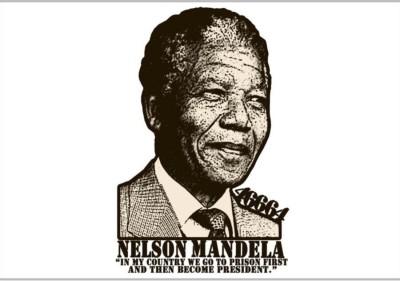 Athah Nelson MandelaPoster es by Shopkeeda Paper Print Paper Print