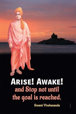 Athah Poster Inspiring and Motivational Quotes of Swami Vivekananda Paper Print