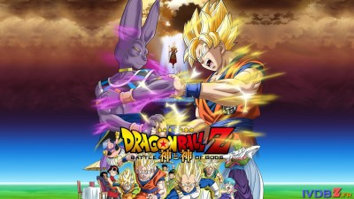 Movie Dragon Ball Z: Battle Of Gods Goku HD Wall Poster Paper Print