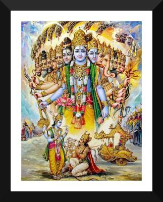Tallenge - Krishna Reveals His Vishwaroop To Arjuna - Premium Quality A3 Size Framed Poster Paper Print(17 inch X 12 inch, Framed)