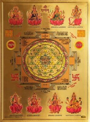 Athah Religious Poster The Chakra Asta Lami Golden . Paper Print