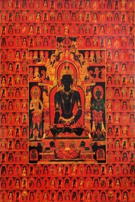 The Dhyani Buddha Tibetan Paper Print