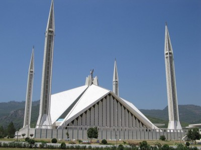 The Faisal Mosque Poster Paper Print