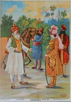 Shani Mahatma no1 Oleograph Paper Print