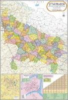 Uttar Pradesh Map : Political Paper Print(40 inch X 28 inch, Rolled)