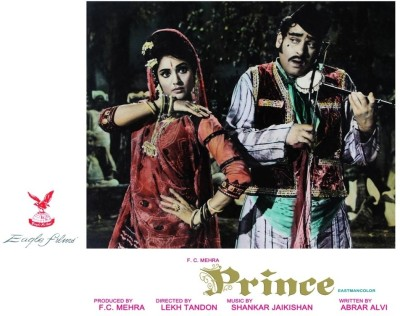 Shammi Kapoor and Vyjayanthimala in Prince Paper Print(12 inch X 16 inch, Rolled)