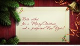 happy new year 2014 quotes mail wallpape...