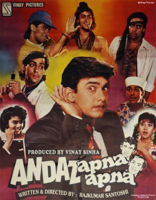 Andaz Apna Apna - All Cast Paper Print