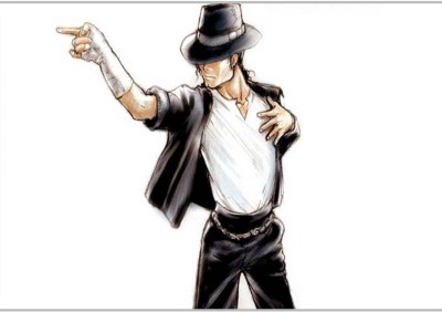 MJ Sketch Poster (18 x 12 Inches) by Shopkeeda Paper Print