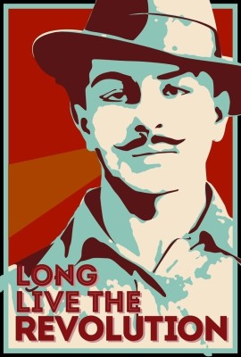 Bhagat Singh - Long Live the Revolution Paper Print(18 inch X 12 inch, Rolled)