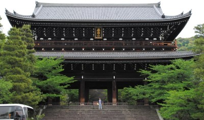 Chion In Popular Temple In Japan Poster Paper Print