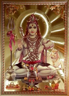 Shiv Ji Golden Blessing Poster FCS Fine Art Print