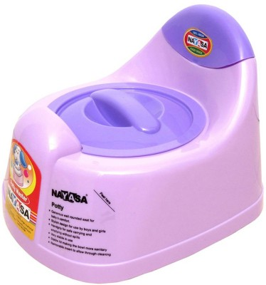 Nayasa Gold Dust Baby Traning Lid Potty Seat