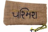 Swavlambi Jute Chashma cover - chasmish ...