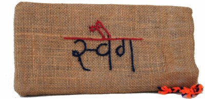 Swavlambi Jute Chashma cover - swag Pouch