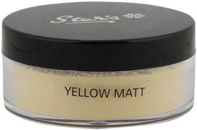 Stars Cosmetics Translucent Powder(Yellow Matt)