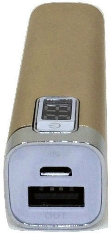 Shrih SHR-9192 Portable Digital Display  2600 mAh Power Bank(Gold, Lithium-ion)