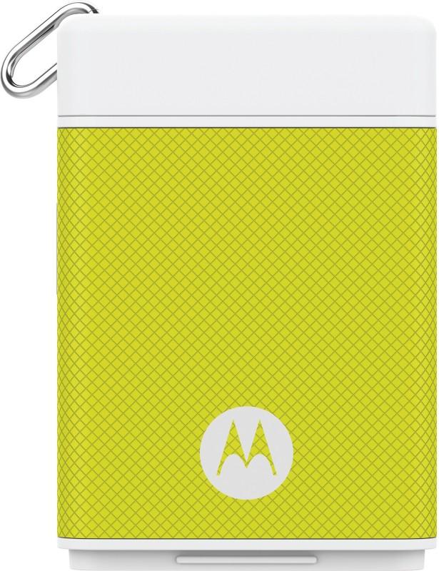 Motorola P1500 Power Pack Micro 1500 mAh Power Bank(Yellow, Lithium...