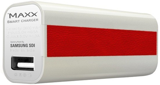 Flipkart - 2600 mAh Power Banks With Free Shipping Just at Rs. 249