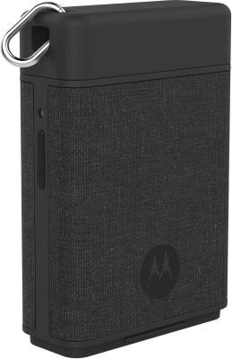 Motorola P1500 Quartz 1500 mAh