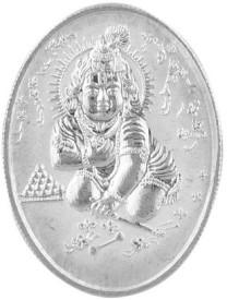 Jewel99 Gopal Ji Silver Coin
