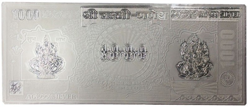 Kataria Jewellers Lakshmi Ganesh 1000 Note Silver Currency